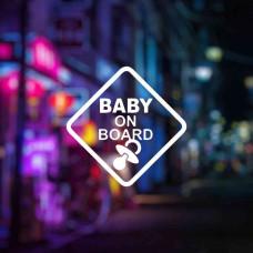 Наклейка для мамы Baby on Board