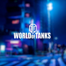 Наклейка на авто World of Tanks