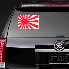 """Виниловая наклейка """"Старый Японский флаг"""""""