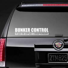 """Наклейка на стекло """"Bunker Control"""""""