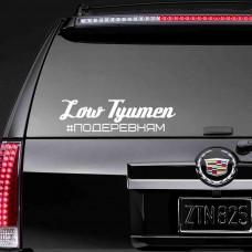 "Наклейка на стекло ""Low Tyumen"""