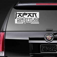 "Виниловая наклейка ""Japan Style"""
