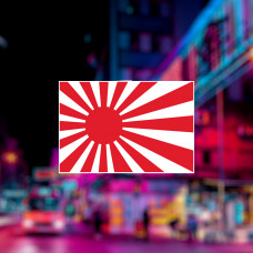 "Наклейка на авто ""Старый Японский флаг"""