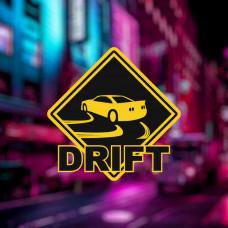 """Наклейка на авто """"Drift"""""""
