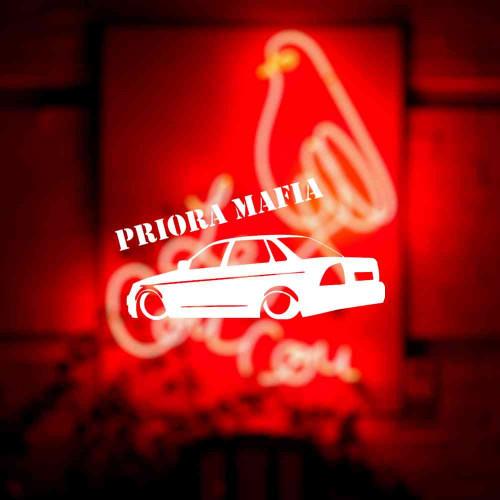 "Наклейка на авто ""Priora MAFIA"""