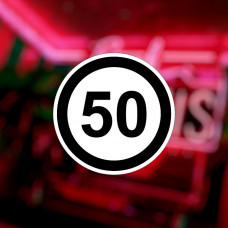 "Наклейка на авто  ""50"""