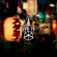 """Наклейка на авто """"UVB-76"""""""