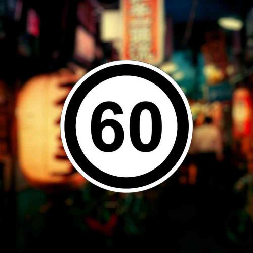 "Наклейка на авто ""60"""
