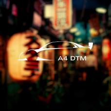 """Наклейка на авто """"A4 DTM"""""""