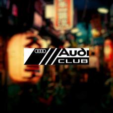 """Наклейка на авто """"Audi Club"""""""