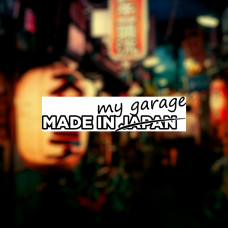 "Наклейка на авто ""Made in my garage"""
