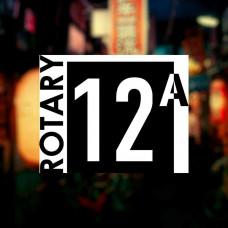 """Наклейка на авто """"Rotary 12A"""""""