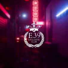 """Наклейка на авто """"E39 Exclusive Club"""""""