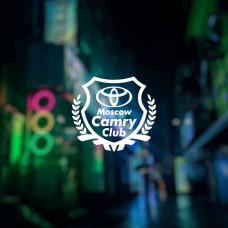 "Наклейка на авто ""Moscow Camry Club"""