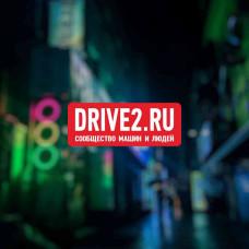 """Наклейка на авто """"Drive2.ru"""""""