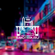 "Наклейка на авто ""Smotra.ru"""