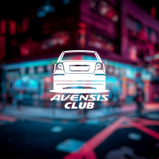 """Наклейка на авто """"Avensis Club"""""""
