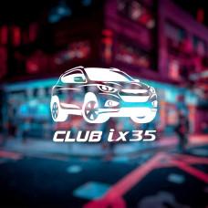 "Наклейка на авто ""Club ix35"""