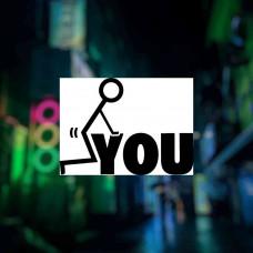"Наклейка на авто ""You"""