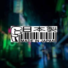 "Наклейка на авто ""Made in Japan"""