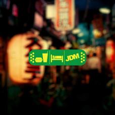 """Наклейка на авто """"Еда-Сон-JDM"""""""