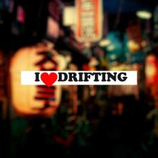 """Наклейка на авто """"I love drifting"""""""
