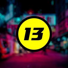 "Наклейка на авто ""13"""