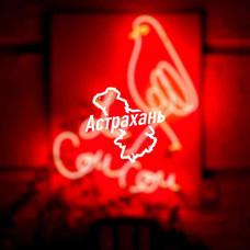 "Наклейка на авто ""Астрахань"""