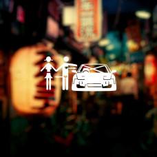 """Наклейка на авто """"Машина и девушка"""""""