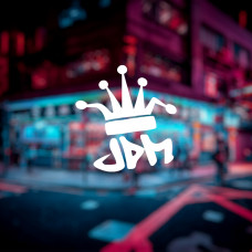 "Наклейка на авто ""Корона JDM"""